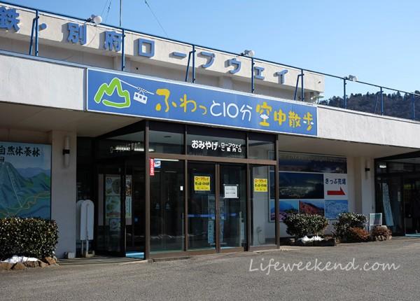 beppu_tsurumi12