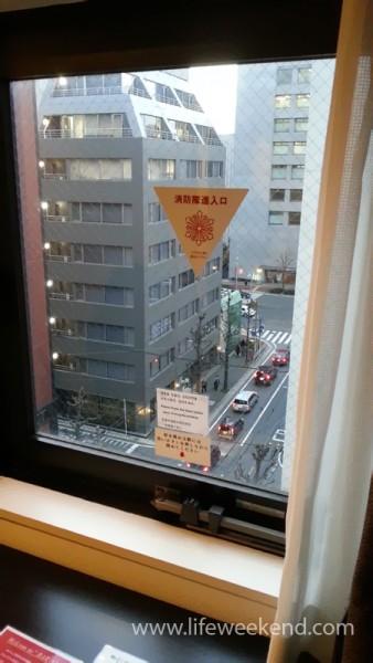 ้hotel sunline fukuoka