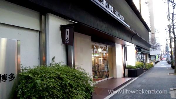 sunline_hotel10