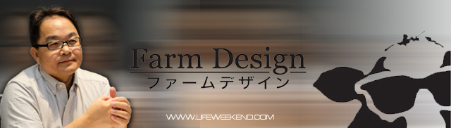 farmdesign15