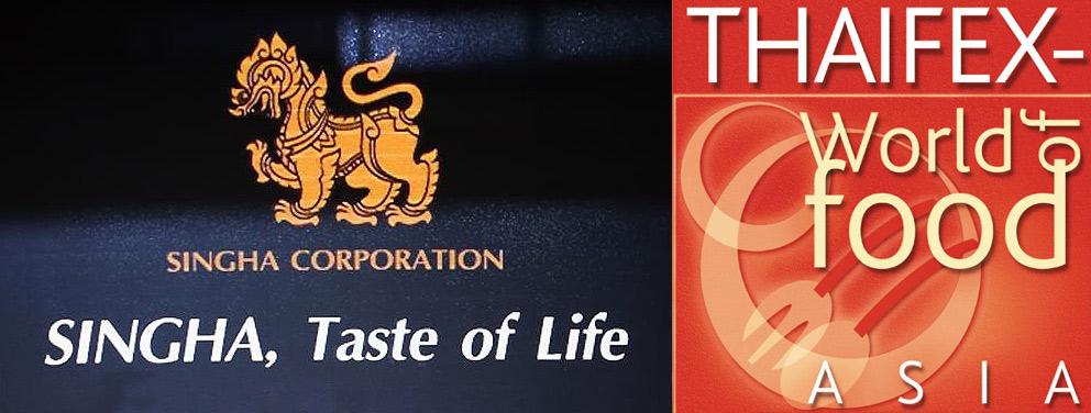 singha corporation