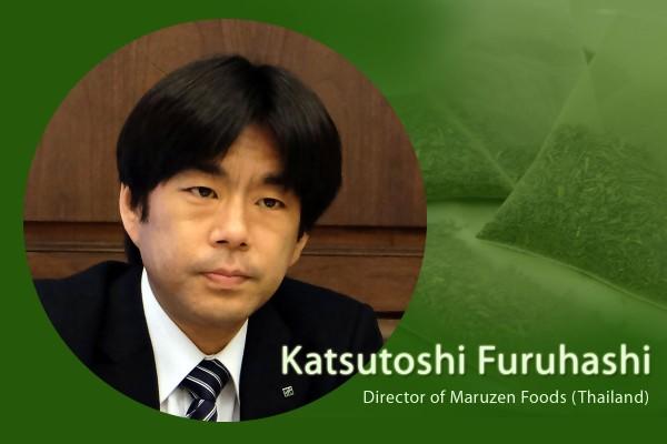 maruzen_ชาเขียวญี่ปุ่นแท้01