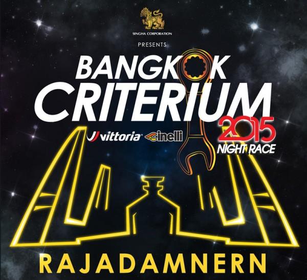 bangkok_criterium_logo