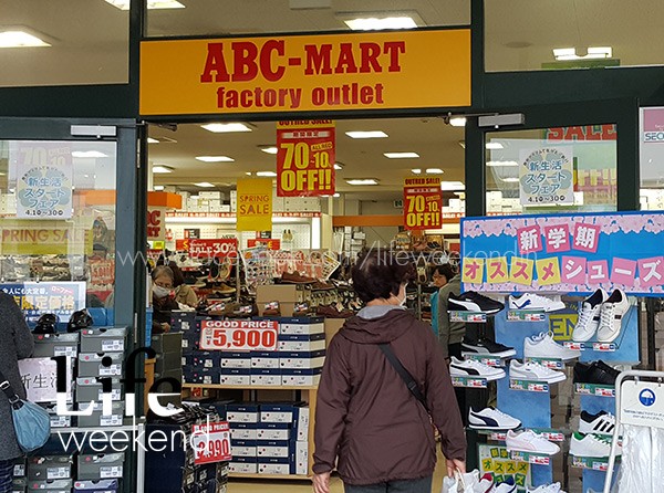 abcmart-japan-11