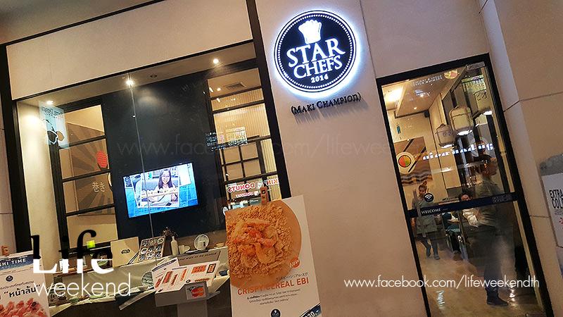 starchefs_sushi02