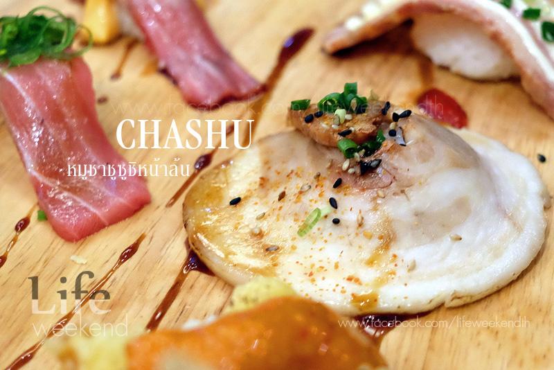 starchefs_sushi11